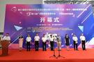 SPD技术健康光源亮相第8届广西教育装备展
