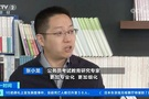 粉筆網CEO張小龍接受央視采訪,呼吁廣大考生保持開放的擇業心態