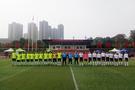 逐梦少年 绿茵拼搏 2019年渝北区足球联赛在育仁中学举行