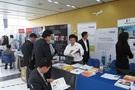 瑞士万通公司成功参加第十一届全国分析化学年会
