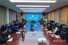 """安徽科技贸易学校启航2021 开局""""十四五"""""""