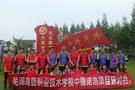 芜湖高级职业技术学校校企交流研讨 铸造大国工匠