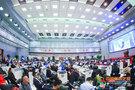 新疆財經大學教師出席2019年京津冀體育產業大會