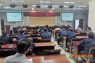 """蚌埠學院組織參加""""高校春季學期學生返校疫情防控后勤工作重點環節控制""""專題培訓"""