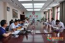 隴東學院召開國家級一流本科專業建設研討會