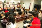 四川旅游學院團委召開2020年上學期二級學院團總支書記會議