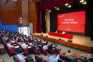 四川文理学院召开2020年秋季学期干部培训会