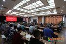 江汉大学召开意识形态工作联席会