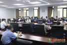华北理工大学组织召开本学期第一次教学调度会