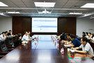 """华北理工大学召开""""新文科""""建设专题培训会"""