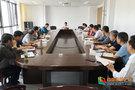 安徽理工大学召开党外代表人士理论学习暨校情通报会