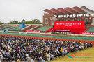 浙江海洋大学举行2020级新生开学典礼