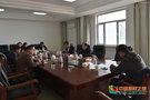 辽宁科技学院党委理论学习中心组召开专题学习会议