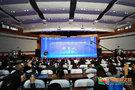 2020博鳌国际基础教育高质量发展论坛暨四川省基础教育研究中心成立大会在成都师范学院举行