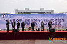 河南工学院举办校园安全教育暨大学生心理健康教育活动启动仪式