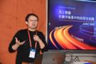 高思教育已建立AI实验室,并搭建智慧虚拟课堂