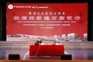 平凉职业技术学院举行敦煌文化艺术进校园活动