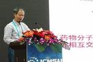 国际分子模拟与信息技术应用学术会召开
