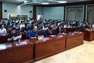 清華大學人工智能研究院成立大數據智能研究中心