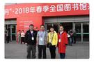 济宁学院图书馆组织专业教师参加全国图书馆配会
