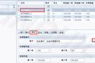 IPEmotion自定义传感器库