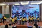 """""""三大课堂""""推动教育均衡发展,川滇两校互动共上一节课"""