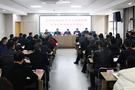 """江西省第四期""""中小学名校长培养计划""""培训班开班"""