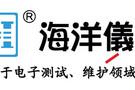 2018年海洋仪器北京、石家庄两场产品技术交流会,欢迎您的到来