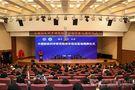 中国财政科学研究院西安培训基地落地西安财经大学