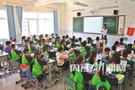 互联网+教育:内江十三小学平板电脑进课堂