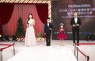 中国校服设计大赛T台秀模特选拔盛大开幕