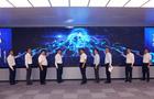 利亚德助力国家行政学院建设智慧校园服务中心