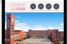2021 致未来·中国(郑州)教育展览会展会方案/邀请函