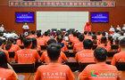 重庆工业职业技术学院华为大数据学院成立