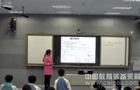 北京文香大力推进 一师一优课 一课一名师 活动二