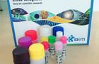 华东师范大学成功订购恒远鱼蛋白酶ELISA试剂盒