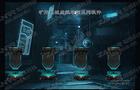 VR采矿工程虚拟实训教学系统