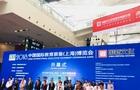中国国际教育装备展,我们又见面啦~
