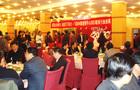 北京市中小学信息化技术研讨会花絮之三——晚宴抽奖热烈精彩