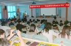 """北京高职教育实训基地建设学术年会系列活动之""""科技研究与科技论文写作""""讲座圆满结束"""