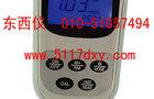 水硬度检测仪/便携式水硬度计