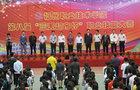 福州职业技术学院联手企业共同举办职业技能大赛
