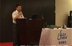 ASD地物光谱仪培训班暨最新研究应用进展交流会召开