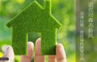 七大方面为您分析如何购置空气净化设备