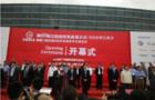 展会聚焦|第72届中国教育装备展圆满闭幕
