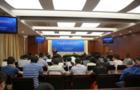 浙江教育技术中心专题学习网络和信息安全