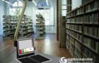 柏耐档案书刊扫描仪助力高校数字化建设