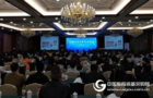 OPTON电镜独家赞助2017全国失效分析学术会议