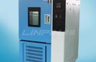 走进高低温试验箱研发中心 揭秘林频高品质
