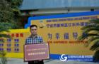 希沃与知名机构黄吉雁工作室建立合作